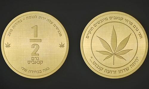 מטבעות קנאביס