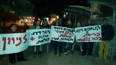 """""""הורדת מינון גורמת לניוון"""" דנה עם פעילים נוספים במשכן ראש הממשלה, בירושלים"""