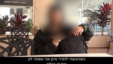 "Photo of חולה סרטן: ""שוטרים גנבו לי קנאביס רפואי"""