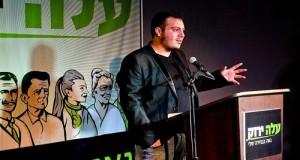 הבלוגר עמרי חיון הודיעה על פרישה ממפלגת 'עלה ירוק'