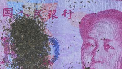 Photo of סין מעלה הילוך במלחמה בסמים