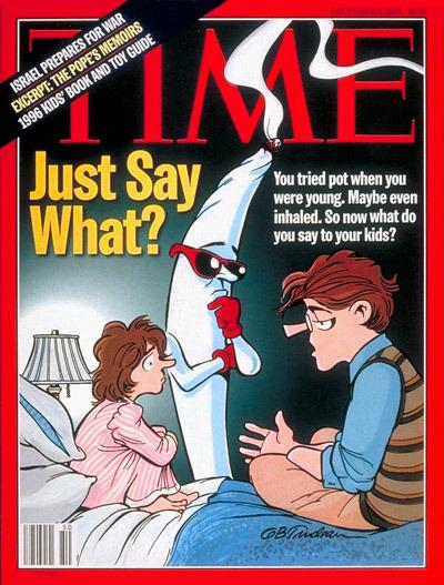 שנת 1996 - ניסיתם מריחואנה, מה תגידו לילדים?!