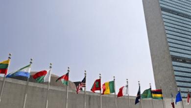 "Photo of לקראת 2016: האו""ם החל לבחון מחדש את המלחמה בסמים"