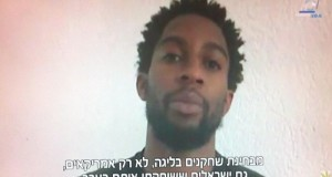 """דמונטז סטיט: """"גם שחקני כדורסל ישראלים מעשנים קנאביס"""""""