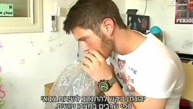 "Photo of צה""ל מסרב לגייס צעיר בן 17 המטופל בקנאביס רפואי"