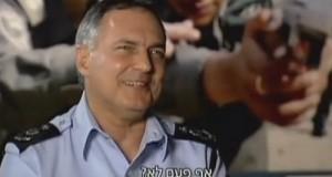 יוחנן דנינו - מפכל המשטרה