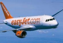 EasyJet - дешевые авиабилеты в Амстердам