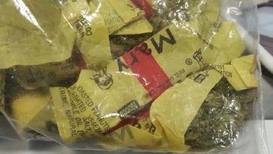 "Photo of ניסה להבריח מריחואנה – בעטיפת סוכריות ""מארי ג'יין"""