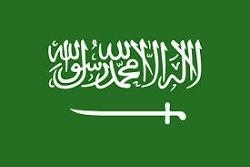 ערב הסעודית - עונש מוות אחרי 3 עבירות