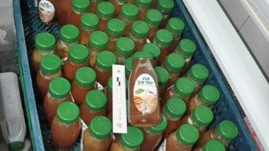 Photo of מיץ גת תסס בחדר הראיות – האישום בוטל