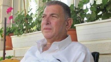 Photo of איגוד השמאים עורך כנס קנאביס וחקלאות