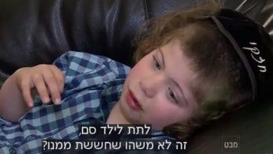 ילדים מטופלים קנאביס רפואי