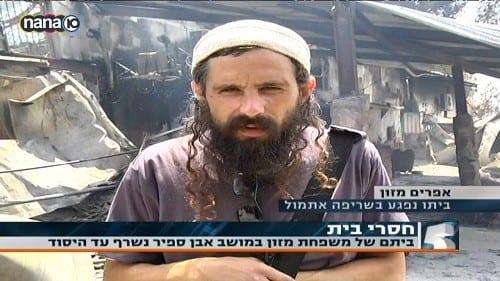 אפרים מתראיין בערוץ 10 לאחר השריפה הגדולה