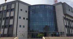 תחנת המשטרה באשדוד