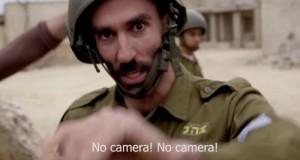 הכיבוש הישראלי מפריע לפלסטינאים להתארגן