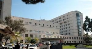 בית החולים תל השומר