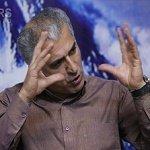 סעיד ספטיאן - בכיר בשלטונות איראן