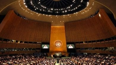 """ועדת האו""""ם בניוק יורק"""