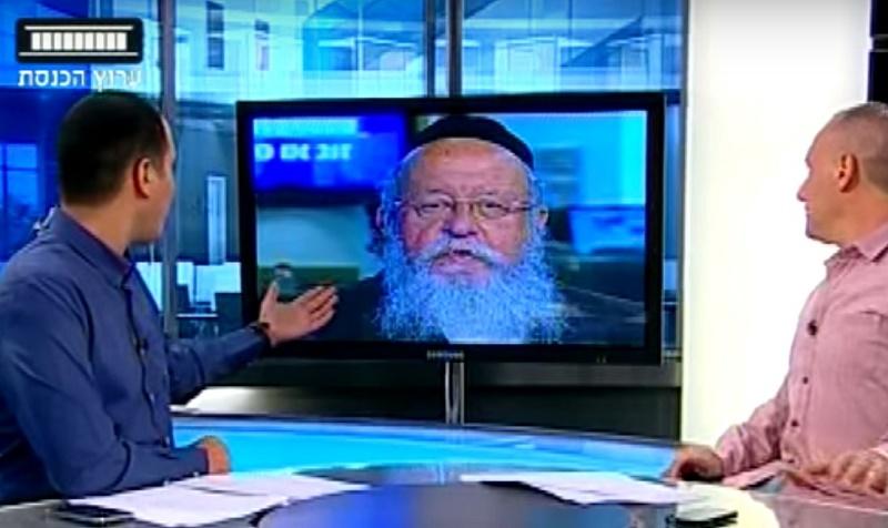 מנחם אליעזר מוזס יהדות התורה ערוץ הכנסת
