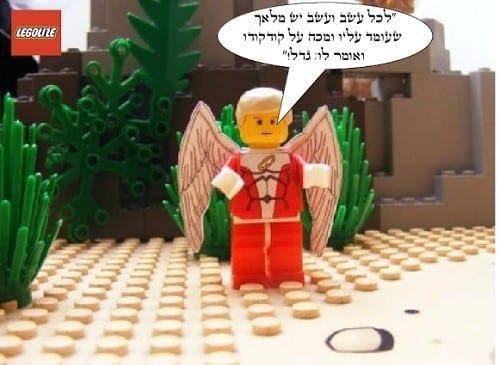 מלאך בציטוט מבראשית רבה