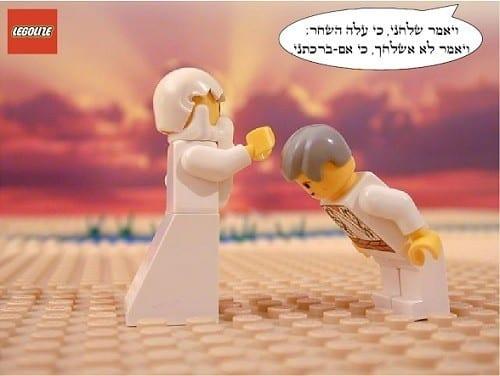 בתום המאבק: יעקב מבקש ברכה