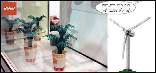 משב רוח מחזק את הצמחים