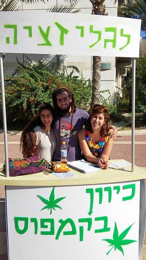דוכן החתמה על העצומה הרשמית ללגיזציה בישראל