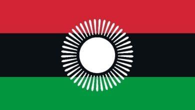 Photo of אפריקה: מלאווי אישרה גידול והפקת המפ