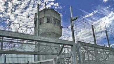 בית הכלא רימונים
