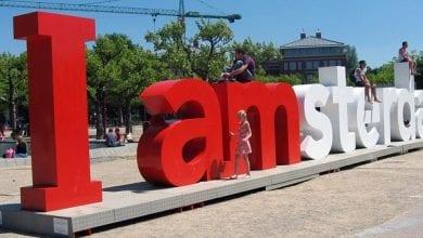 Photo of 40 שנה של קופי שופס: באמסטרדם רוצים לגליזציה