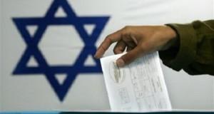 """בחירות צה""""ל עלה ירוק ישראל 2015"""
