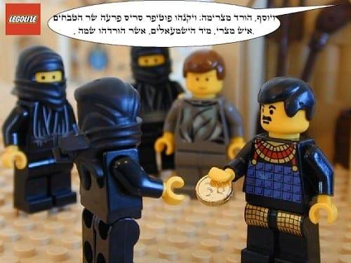 יוסף יורד מצרימה