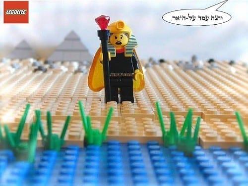 מקץ - פרעה עומד על גדת היאור