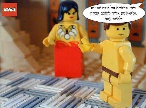 יוסף לא זורם עם אשת פוטיפר