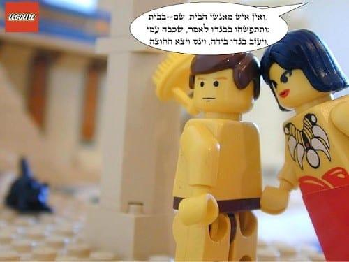יוסף לא זורם