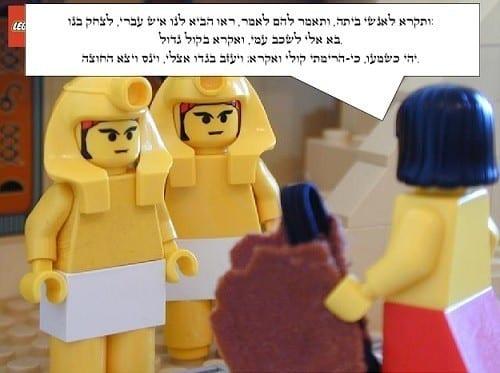 זוליכה מלשינה למצרים על יוסף