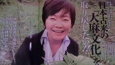 Photo of הגברת הראשונה של יפן רוצה לגדל המפ