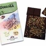שוקולד זרעי המפ