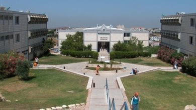 Photo of עלייה בצריכת קנאביס באוניברסיטת אריאל