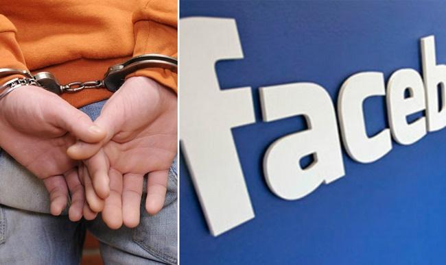 עלייה במעצרי סמים באינטרנט