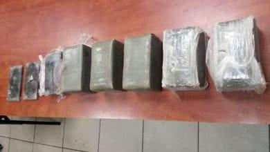 Photo of מחבוא מקורי: 7 חבילות חשיש נתפסו בבית כנסת בהרצליה