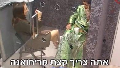 "Photo of דיירי ""האח הגדול"" מוכיחים שקנאביס הוא חלק מהחיים"