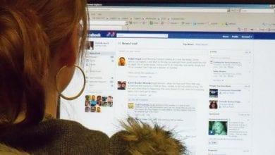 Photo of פייסבוק הסירה דף אירוע שהציע גראס בחינם