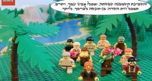 """""""משפטים"""" – מה שבין אדם לחברו וארץ ישראל"""