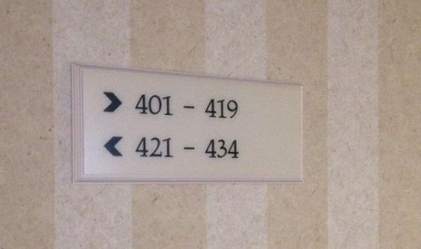 בתי מלון מדלגים על חדר 420