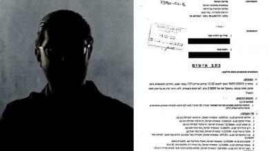 כתב אישום נגד אדיר חבני - 2.9 גרם קנאביס