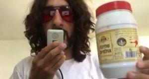גדי וילצרסקי בודק תרופות