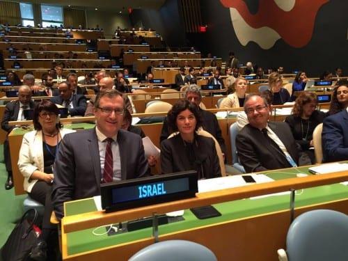 """תמר זנדברג ונציגי ישראל בעצרת הכללית של האו""""ם - ועידת הסמים - UNGASS 2016"""