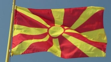 Photo of מקדוניה מתחילה מכירות קנאביס בבתי מרקחת