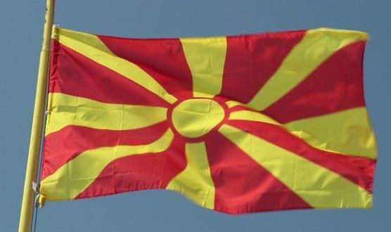 מקדוניה: קנאביס רפואי בבתי מרקחת